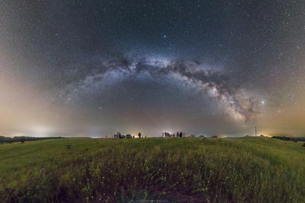 IX. Bátorligeti Csillagászati Programhétvége