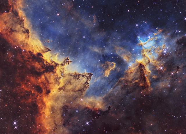 Az Univerzum mélységei...     Szív-köd részlet HST